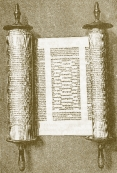 Torah Scroll Engraving