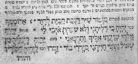 Sefardi Siddur, Tsfat 5592 (1831/32), shows Ps. 30