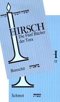 Hirsch_Chumasch-Morascha
