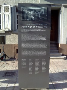 Lörracher Denkmal an den deportierten Juden