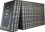 320px-Talmud_set