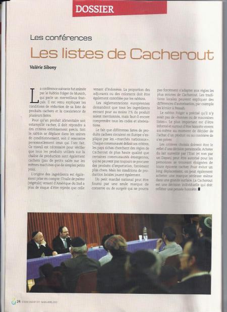 20130301 - Kosher Day Strasbourg - article Echos Unir