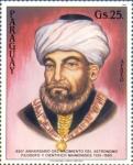 Maimonides_1985_Paraguay_stamp_crop